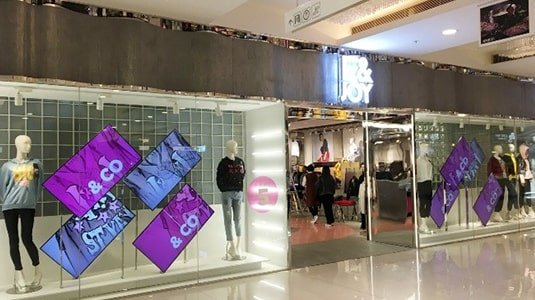 Video Wall with Smart Bezel – New Choice for Super-size Commercial Display