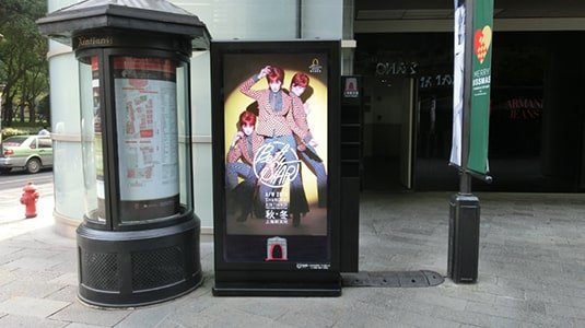 Necessity of Touch Function for DOOH Screens
