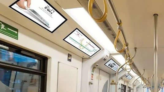 Transportation application of new bar type lcd display in 2018