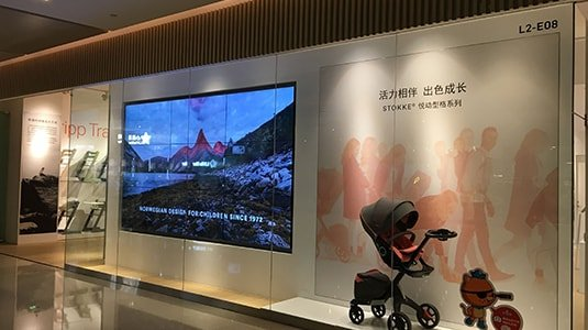 Betvis Video wall Highlights Stokke Flagship Stores in Shanghai