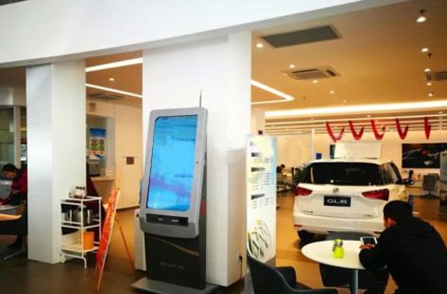 Automotive 4S store digital signage solution-Buick-Betvis (9)