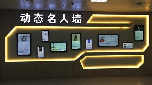 How Betvis Digital signage Display Highlights Celebrity Culture wall (1)