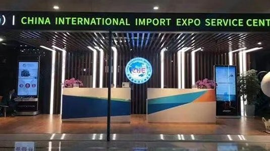 BETVIS Digital Signage Kiosk Serves 1st China Import Expo