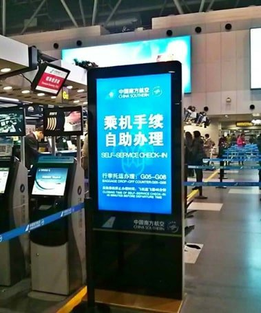 Airport digital signage solution-Transportation Xi'an, China-Betvis (1)