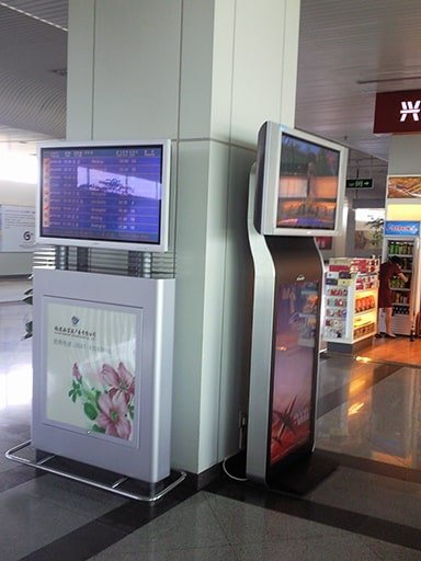 Airport digital signage solution-Transportation Airmedia China-Betvis (1)