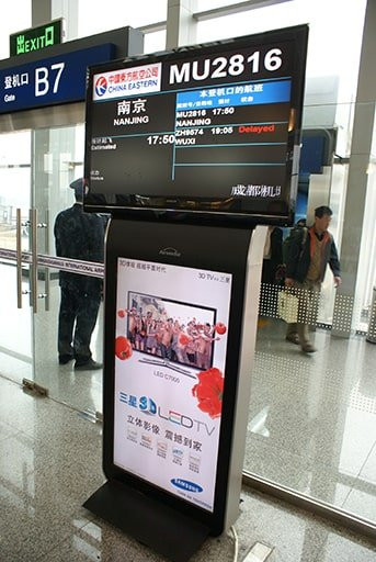 Airport digital signage solution-Transportation Airmedia China-Betvis (2)