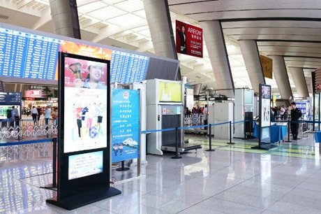 air media digital signage solution-Transportation Airmedia China-Betvis (7)