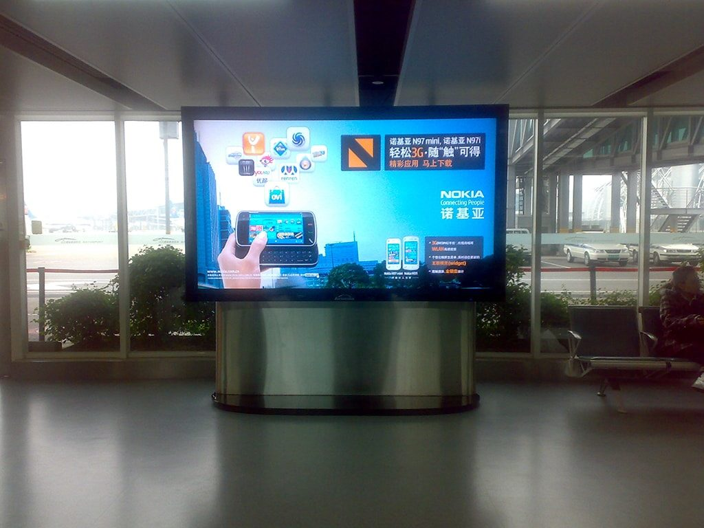 Airport digital signage solution-Transportation Airmedia China-Betvis (8)