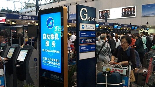 Airport digital signage solution-Transportation Airmedia China-Betvis (9)