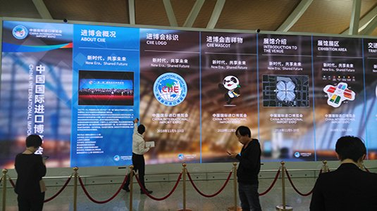 Pudong Airport New LED Screen for 2018 Coming CIIE