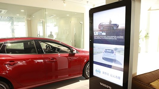 Automotive 4S store digital signage solution-Volovo-Betvis (3)