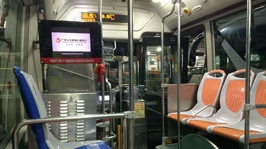 screens for Bus Online across major cities in China