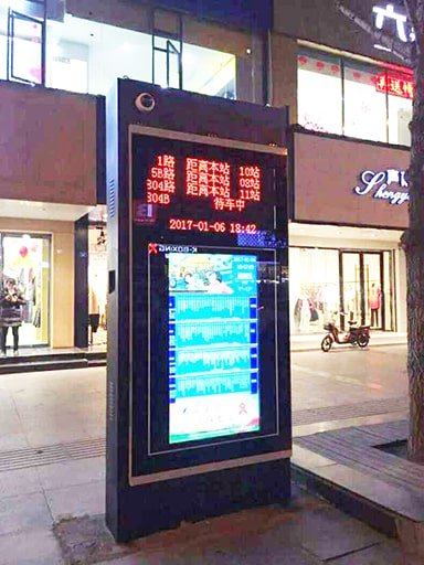 Bus station digital signage solution-Transportation Chengdu, China-Betvis (1)