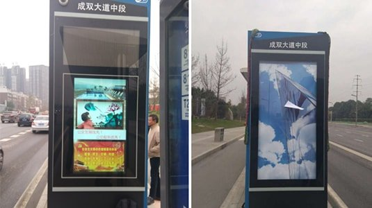 Intelligent bus station system in Chengdu, China