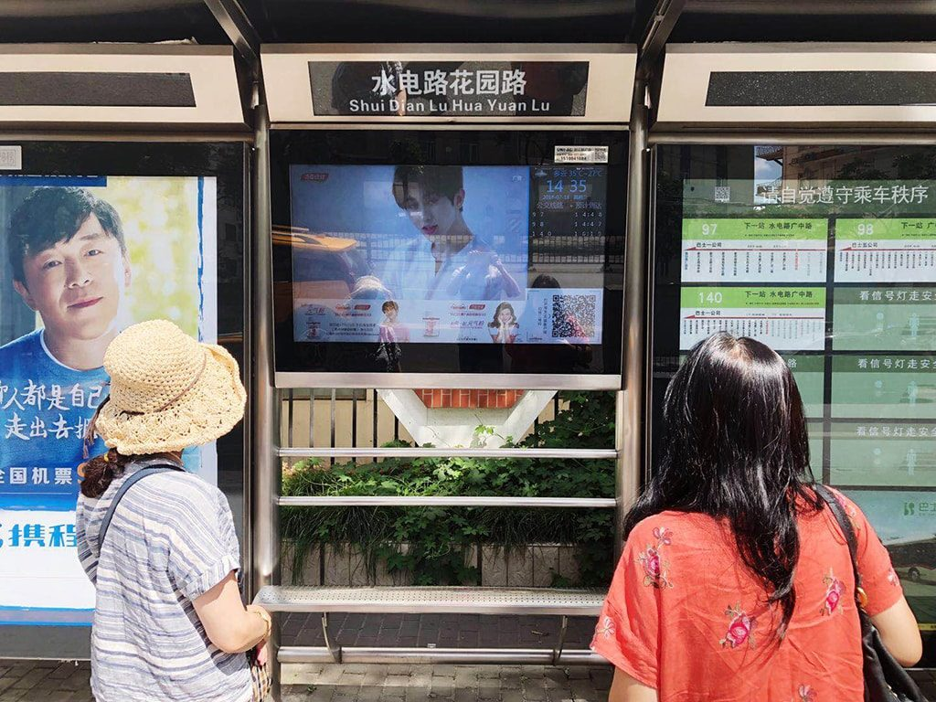 Bus station digital signage solution-Transportation Shanghai, China-Betvis (3)