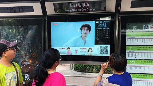 Shanghai bus station digital signage project