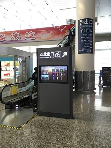 High speed railway station digital signage solution-Transportation Wuhan, China-Betvis (1)