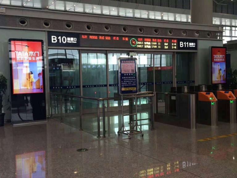 High speed railway station digital signage solution-Transportation Wuhan, China-Betvis (2)