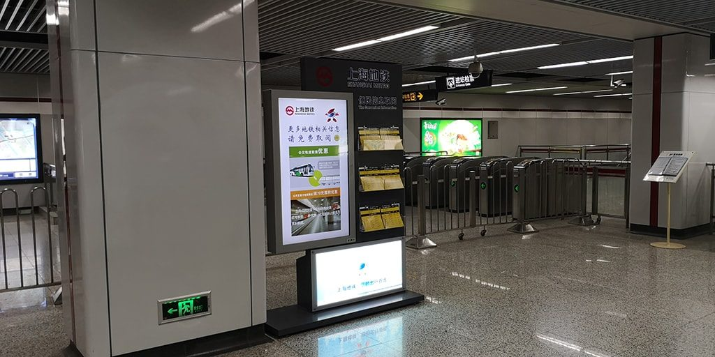 Metro digital signage solution- Transportation Xintiandi subway station Shanghai-Betvis (6)