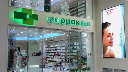 Greece pharmacy chains 800+ new media players