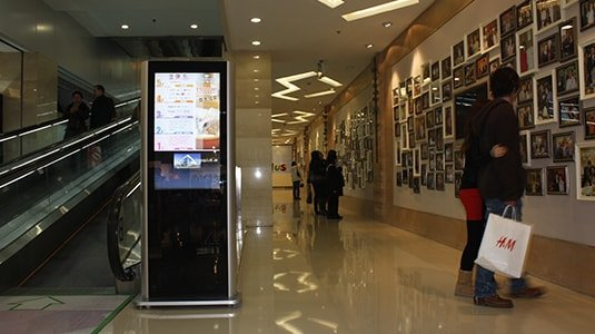 WANDA shopping mall kiosks