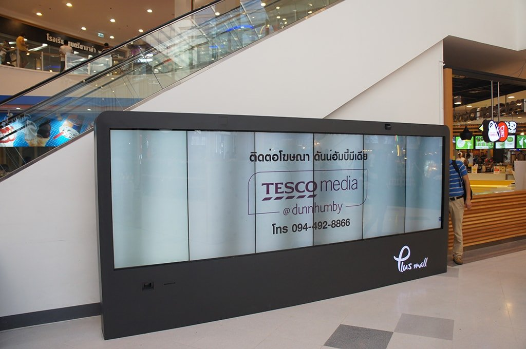 New retail supermarket digital signage solution-TESCO Thailand-Betvis (1)