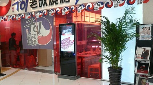 Restaurants in Hongkou Plaza, Shanghai 2016 new