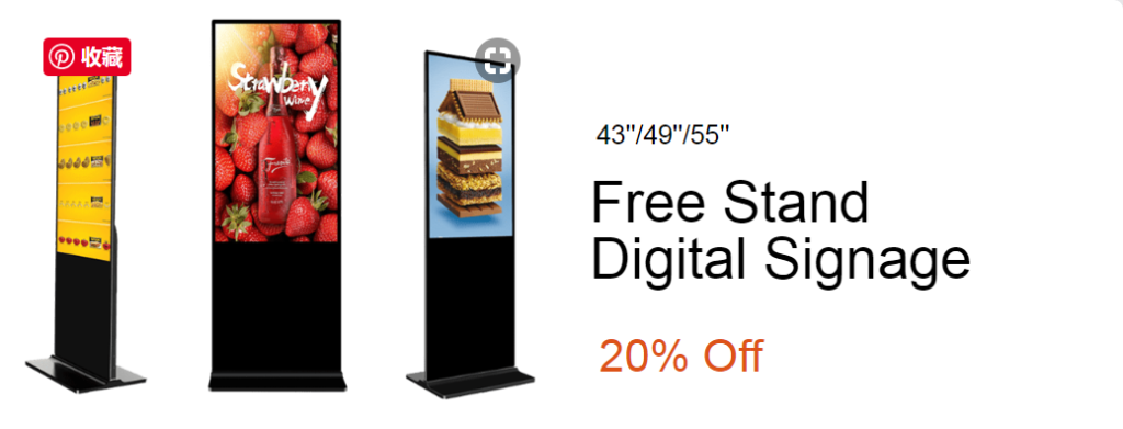 Free stand digital signage standee