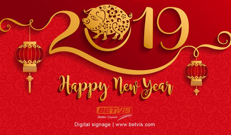 Digital Signage LED in Airport Chinese New Year 2019